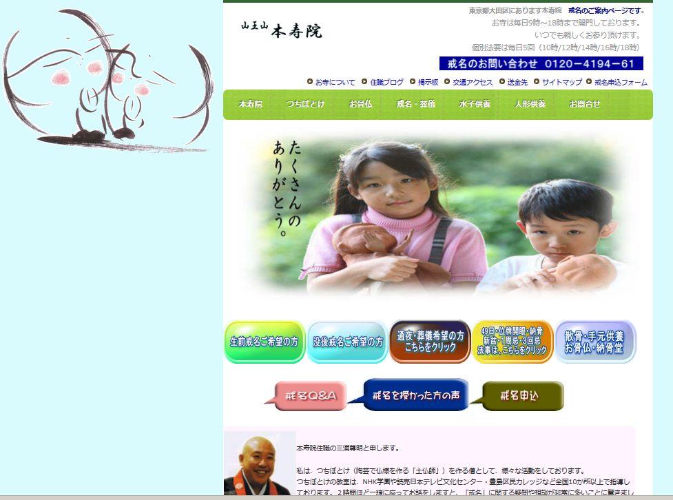 広告サイトNo.00049