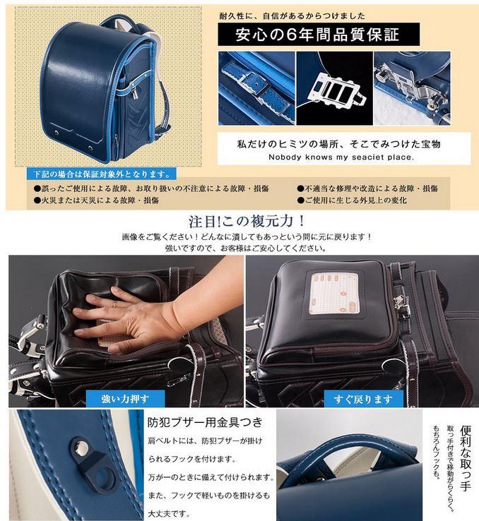 (OSJ)ランドセル A4ファイル対応 防水仕上げ schoolbag 通学 2015年新学期お祝い
